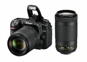 Nikon D7500 + 70-300mm ED DX VR+ 18-140mm ED VR